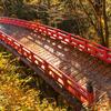 あの世との架け橋:芦峅寺の布橋