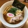 大阪 「桐麺」