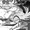 「赫のグリモア」3話(A-10)親指姫の契約者