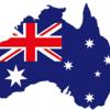 ホームステイってどう?食事、家族との交流。オーストラリア留学