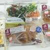 12/11 706日目 ブランパン・チーズ味
