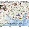 2017年10月10日 06時59分 愛知県西部でM3.2の地震