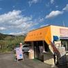 掛川たこ焼き: 高知県・幡多地方に訪れた際は絶対食べるべき