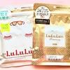 美白成分ビタミンC誘導体配合の【ルルルン フェイスマスク】でシミ・くすみ対策