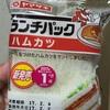 ヤマザキ ランチパック ハムカツ 食べてみました