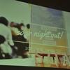 """【イベントレポート】soarのイベント「地域に安心できる""""居場所""""をつくる」(2017/7/12開催)に参加してきました。"""