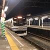 E217系 総武快速線グリーン車 乗車記