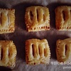 セミオに食べてもらいたいアップルパイと抹茶メロンパン