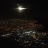 空港泊&バス情報(上野山荘への行き方)@ブエノスアイレス エセイサ空港