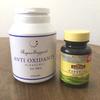 アスタキサンチンで抗酸化して妊活だ。