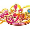 2018年は「HUGっと!プリキュア」。公式サイトがオープン。