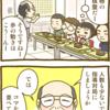 K谷先生イベント3