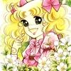 【漫画】「キャンディ・キャンディ」いがらしゆみこ:作画・水木 杏子:原作(全9巻)大人読みしました。
