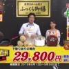 【レビュー】ジャパネットの炊飯器ふっくら御膳(RZ-TS103M)は安い?性能は?日立の炊飯器全モデルと比較した