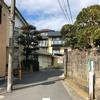 浦賀道を歩く その1 浦賀から汐入まで(金沢まわり東浦賀道)