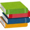 ビットコイン・仮想通貨の勉強をしたい人におすすめの本をまとめ(はじめての人から技術まで)