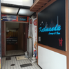 新大久保でアジア諸国巡り・4〜入りにくっ!地下のネパール料理店・ネワーダイニングへ