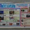 豊洲市場6街区『寿司大』『センリ軒』。(2019.4.27土)