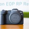 【Canon EOS RPレビュー】コスパ抜群で、おもわず写真を撮りに出かけたくなるミラーレス機