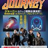 JOURNEY @ Budokan 2017 Day2