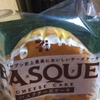 【10/18ウチカフェスイーツ半額】ローソン vs セブンイレブン バスクチーズケーキどっちも食べてみた!