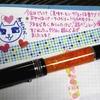 ねこ日記(9/8~9/10) #万年筆 #ねこ #ほぼ日手帳 #日記