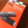 コンパクトで便利すぎる!amazon「Fire TV Stick」感想
