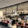 京都駅『浅野日本酒店 KYOTO』スタンディングバーが併設された日本酒のセレクトショップ。酒肴付きの飲み比べセットがお得です!