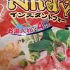 業務スーパーにある謎の東南アジア食材っていいよね
