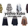 NEW IN _ yoshio kubo