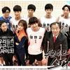 韓流ドラマにイライラは付き物ですっ!