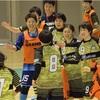 【苦しみながらもSAICOLOが3連勝!】第14回全日本女子フットサル選手権 1次ラウンド・グループB