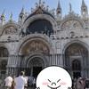 イタリア旅行 第9章『ヴェネチア2日目』