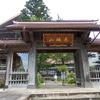 魚沼地区・神社仏閣探訪(3)石川雲蝶の彫刻群が残る「西福寺開山堂」