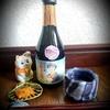 三重県 森喜酒造場「るみ子の酒 純米吟醸」【34】