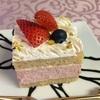 グルテンフリー  苺ムースのスコップケーキ  チャヤマクロビ[卵・乳・白砂糖小麦不使用]