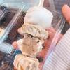 【横浜中華街】中華街で個人的に激推しのおすすめ食べ歩きグルメ店を2つ紹介! 中華街に行ったら絶対に食べて欲しい