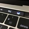 何十万もつぎ込んで新型MacBookPro(2016)を購入するまでに考えた事