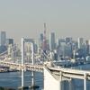 【写真修復の専門店】東京 レインボーブリッジ ヌケ良く