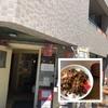 札幌市・中央区・西18丁目エリアでオススメの食堂「「お酒と食事のお店・大通食堂」!!~夜は、「ほろ酔いセット 」!!ランチは、「チキン南蛮プレート」「みそカツ丼」がオススメ!!~