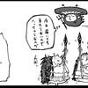 きのこ漫画『ドキノコックス㊼油断大敵ん』の巻