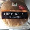 THEチーズバーガー