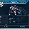 【スパロボOGMD】ライン・ヴァイスリッターの機体能力/武器性能/入手方法まとめ【ムーン・デュエラーズ攻略】