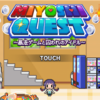 【デレステ】MIYOSHI QUEST〜暴走ゲームと囚われのアイドル〜