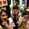 3/12 3Bjuniorはちみつロケットワンマン渋谷eggman 舞華は歯を見せたほうがエロい