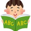 Peppa Pig(ペッパピッグ)に、1歳と2歳が夢中!英語が話せるようになるかも!?