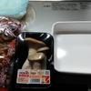 【レシピ】絶品!わが家の和風きのこのドリア