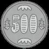 ★★★500円の恨み…いつまでも★★★