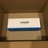 ANKERのBluetoothスピーカーの開封写真