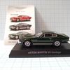 (レビュー)京商ミニカー アストンマーティン ミニカーコレクション ASTON MARTIN V8 Vantage